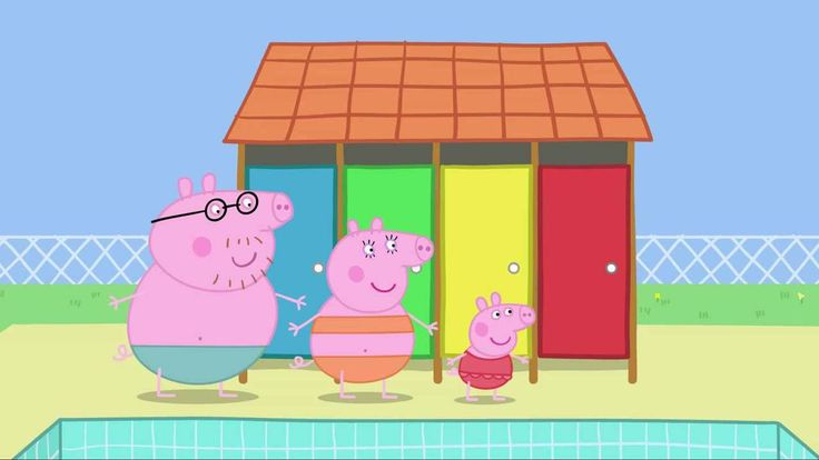 Peppa pig swimming youtube pinterest peppa pig pigs and swimming for Peppa pig swimming pool english full episode