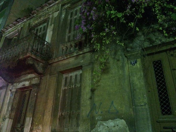 Δείτε πώς είναι σήμερα το σπίτι που γυρίστηκε η ταινία «Τα κόκκινα φανάρια» [εικόνες] | iefimerida.gr