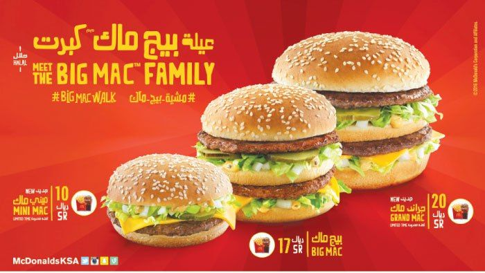 McDonalds Corp Is Selling Franchisee Rights In Malaysia And Singapore To Reza Food Services
