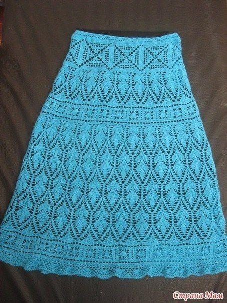 Skirt hook. Photo # 1