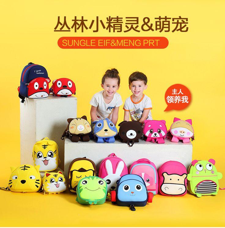 cute cartoon Neoprene Custom pull head Children bag (Pink)NHKX0019-Pink