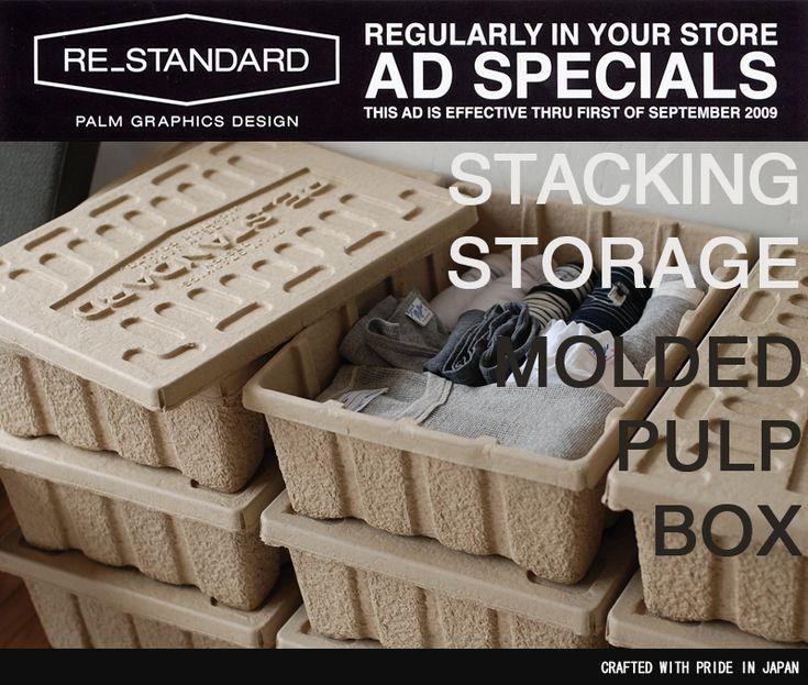【楽天市場】モールデッド パルプボックス MOLDED PULP BOX/靴箱/靴/収納/収納ケース/収納ボックス/PALM GRAPHICS/HIGHTIDE/ハイタイド:carro(デザイン雑貨カロ)