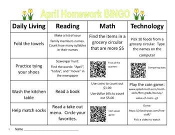 April Homework BINGO with QR Codes:  The fun way to do homework!