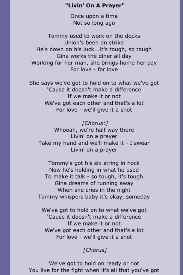 Lyrics to my all time favorite song EVER