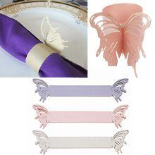 Laser Cut tarjetas anillos de servilleta envolturas titulares opción del color mariposa decoración de la tabla del banquete de boda Favors Decor Paper #70961(China (Mainland))
