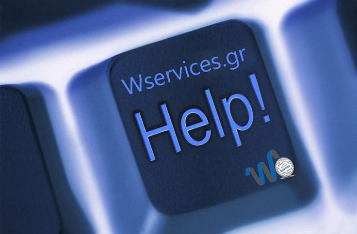 Wservices η λύση σας σε καθε πρόβλημα! www.wservices.gr