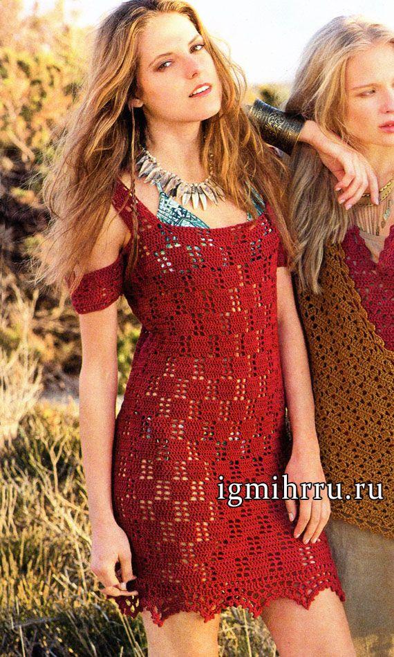 Летнее бордовое платье с приспущенными мини-рукавами. Вязание крючком