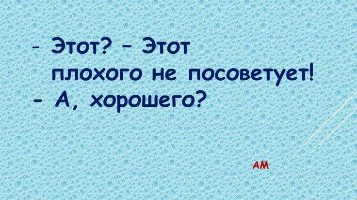 Алексей Мельников: Советы постороннего...