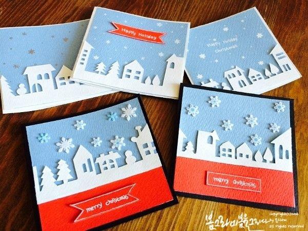 수제카드 : 크리스마스 카드 만들기 : 네이버 블로그