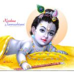 latest collection of Happy Krishna Janmashtami Images for Facebook, Whatsapp, Krishna Janmashtami Pictures as Wishes, Krishna Janmashtami Wishes in Hindi, Marathi, FB Cover and more about this festival