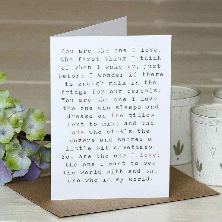 hindi poem for marriage invitation%0A I u    ve just found  u    Snog You Silly u     Greetings Card  Our greeting card  u    Snog  You Silly u     is the perfect way to say  u    I love you u     when you can u    t quite find  the
