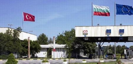 Bulgaria, Grecia şi Turcia au semnat un acord de cooperare de frontieră şi vamală
