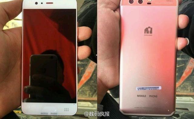 Huawei P10 : un responsable confirme son processeur - http://www.frandroid.com/marques/huawei/391546_un-responsable-de-huawei-confirme-la-sortie-du-p10-en-2017  #Huawei, #Marques, #ProduitsAndroid, #Smartphones