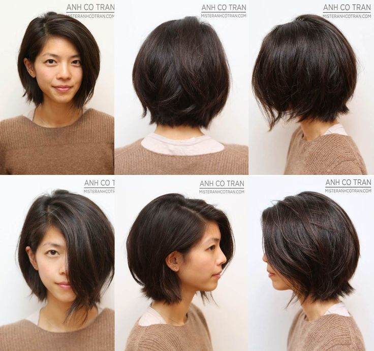 Love this layered Wispy Bob ... but my hair does that