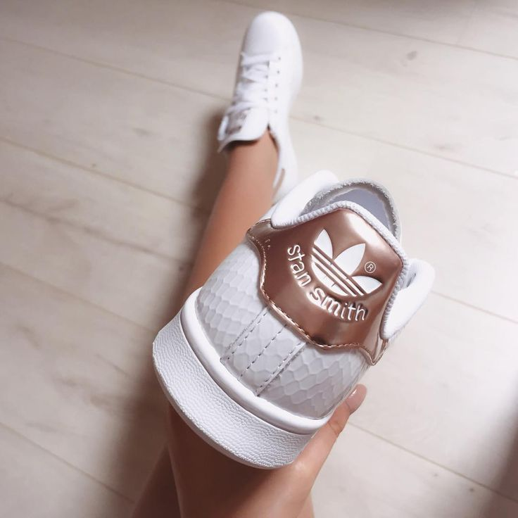 Stan Smith Gloss Rose Gold