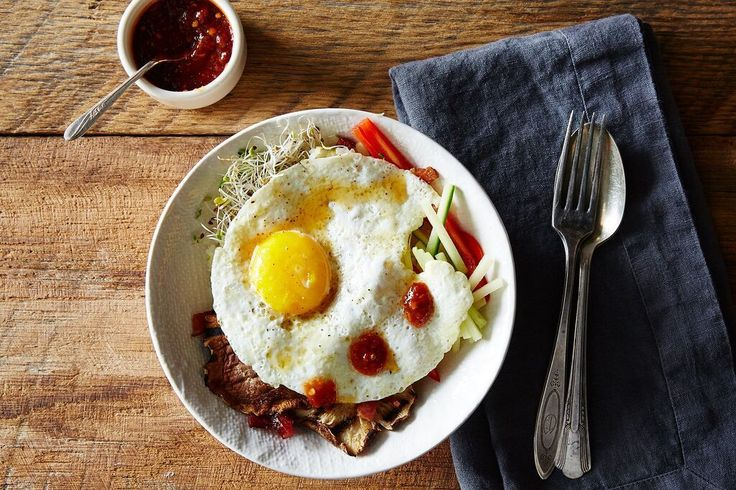How to Make Bibimbap which is rice, choice of protein, veggies, and an egg. Easy dinner idea