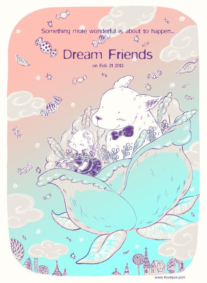 Dream Friends book © You Byun (www.youbyun.com)