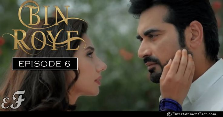 Bin Roye Full HD Drama All Episodes:by Hum TV and Hum TV Dramas are well-known for its quality in Pakistani Drama & Entertainment production.