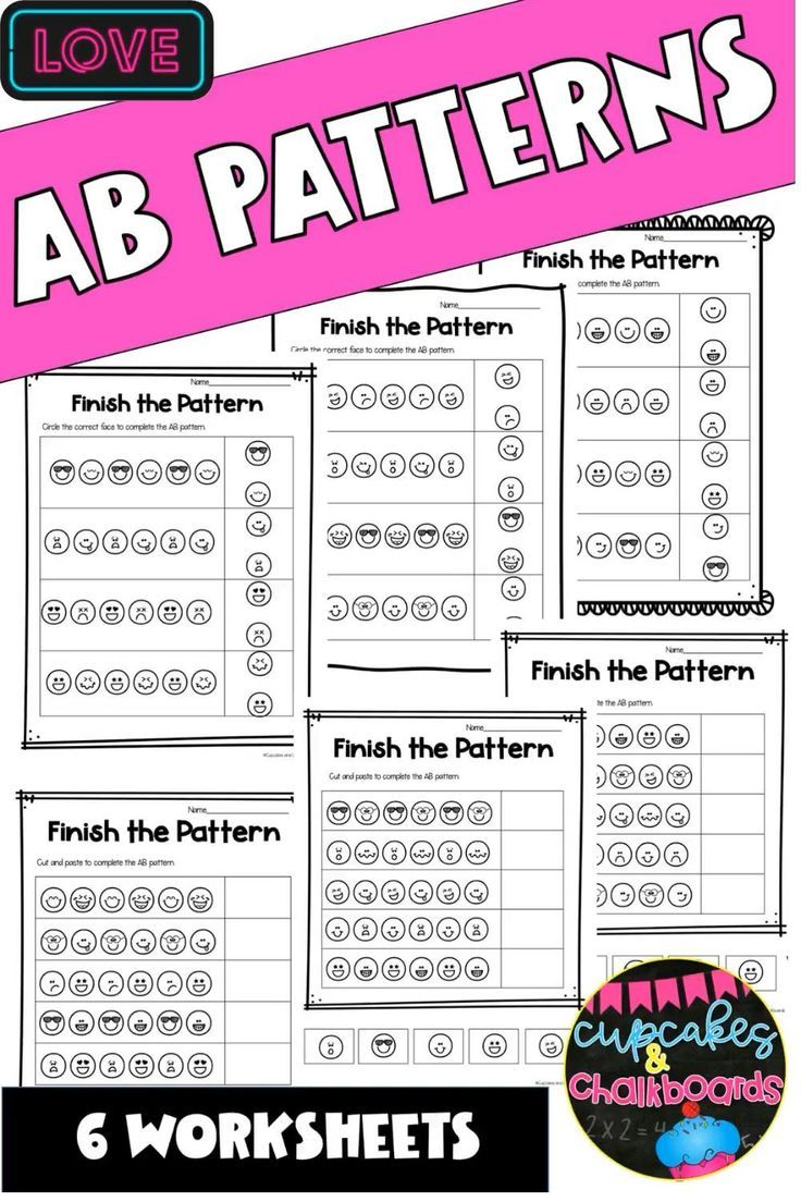 Pin On 1st 2nd Grade Classroom Resources [ 1104 x 736 Pixel ]