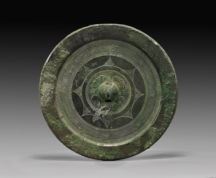 Archaic Chinese Han Dynasty, silvered bronze mirror; of circular form, with stylized characters and symbols within borders; D: 8 7/8""