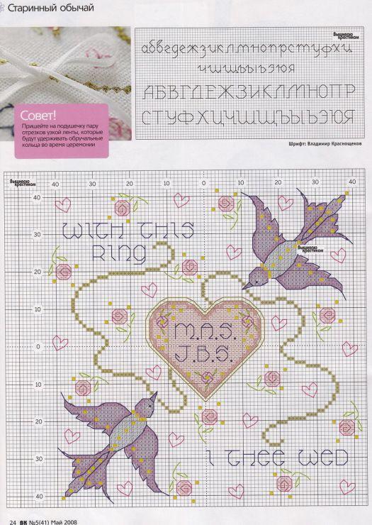 531 best Wedding cross stitch images on Pinterest | Cross stitches ...