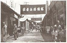 Kaifeng Jews - Wikipedia, the free encyclopedia
