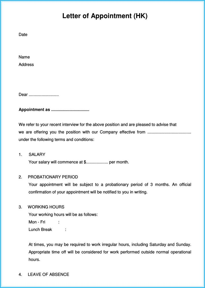 Job Appointment Letter  12  Sample Letters And Templates