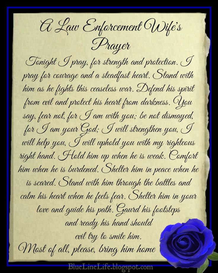 Law Enforcement Wife's Prayer BlueLineLife.blogspot.com