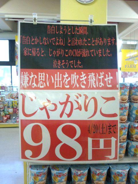 ponjyo_bot on とことん行く行く日本女子大!