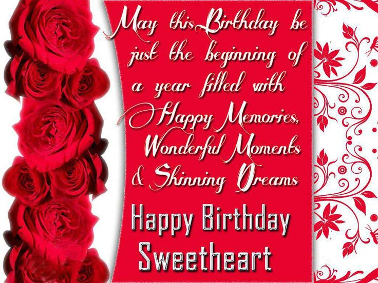 18 best Best Wishes Images images – Free Birthday Cards for Wife