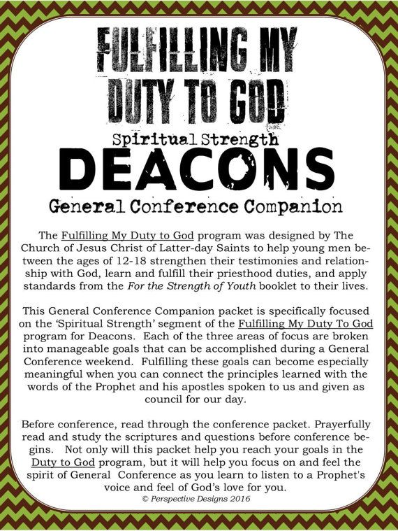 Fulfilling My Duty to God Deacons General by BumbleberryBazaar