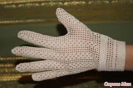Výsledok vyhľadávania obrázkov pre dopyt вязаные перчатки