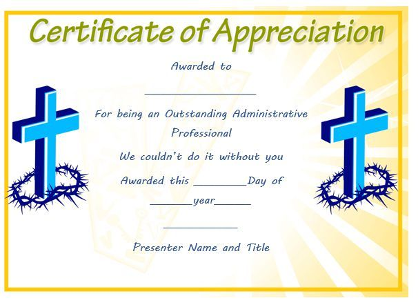 Free Pastor Appreciation Certificate  Free Appreciation Certificate Templates