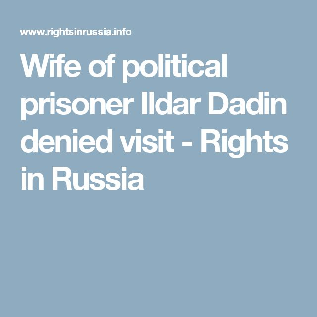 Wife of political prisoner Ildar Dadin denied visit - Rights in Russia