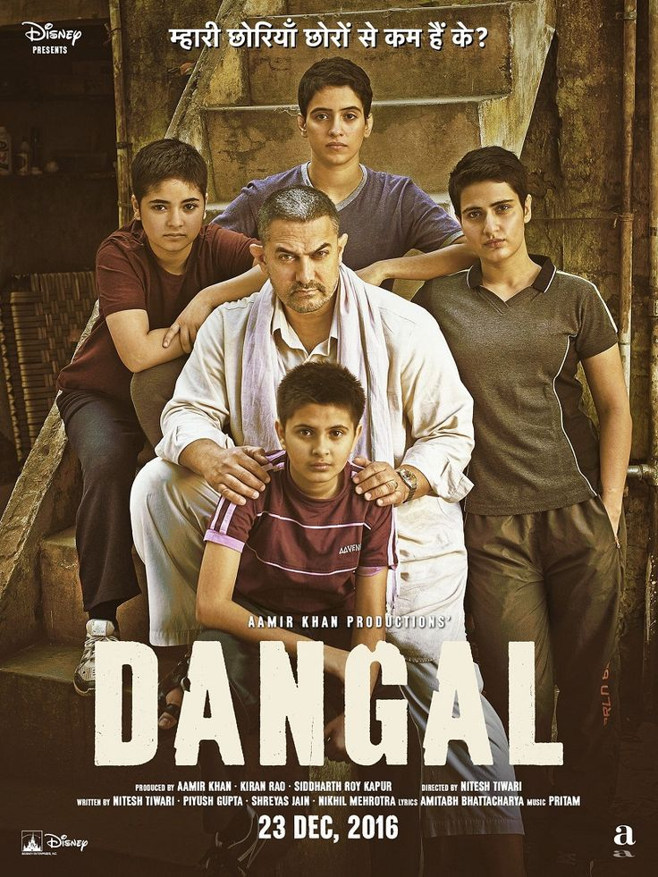 Dangal 2016 Movie Free Download 720p BluRay Biopic of Mahavir Singh Phogat, who taught wrestling to his little girls Babita Kumari and Geeta Phogat. Geeta Phogat was India's first female wrestler to win at the 2010 Commonwealth Games