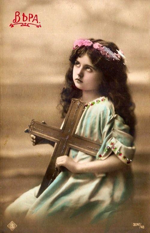 С именинами вера открытки старинные