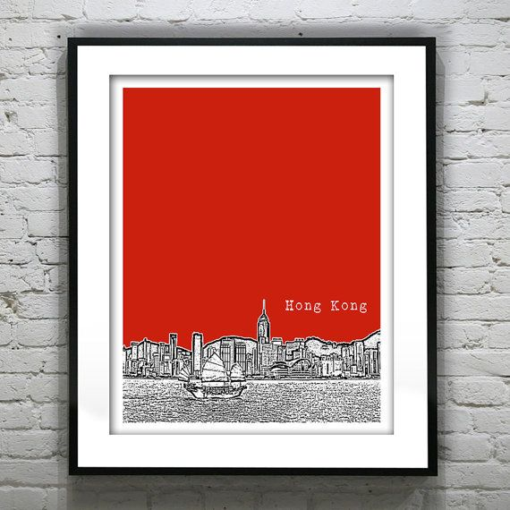 Hong Kong Poster China Art Print Skyline Version 3    SALE! 20% off all items! No coupon required. Pricing reflects current sale price of 20%