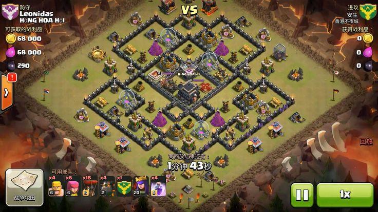 Attacker TH9: 4 Level 2 Lava Hound, 1 Level 3 Lava Hound, 18 Level 6 Balloon, 6 Level 6 Archer, 4 Level 6 Barbarian, Level 20 Archer Queen, 4 Level 5 Rage Spell Defender TH9: Level 10 Archer Queen, Level 10 Barbarian King, Rank 6/30