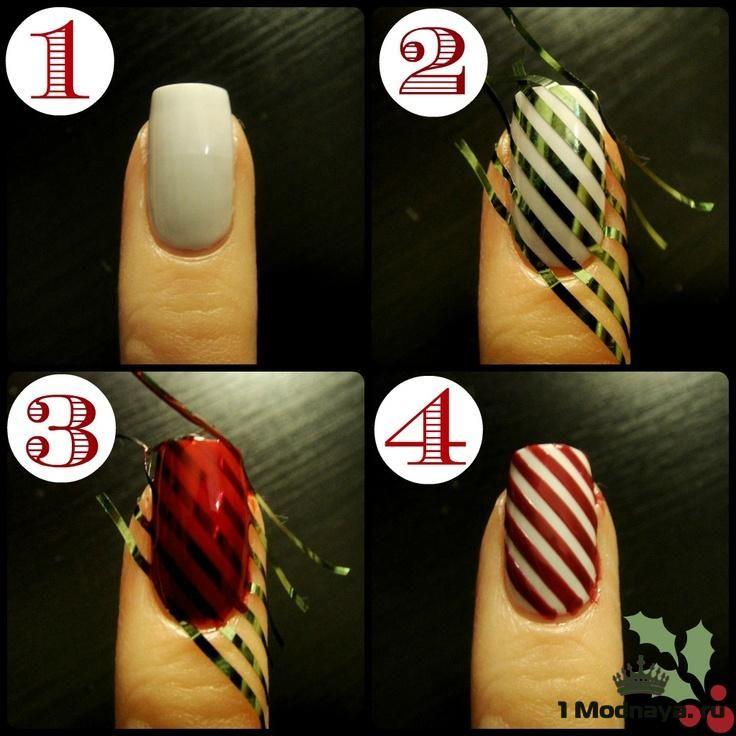 Маникюр с полосками лентами для дизайна ногтей | 1Modnaya.ru