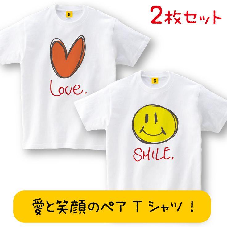 親子 ペアルック ペアtシャツ お揃い プレゼント LOVE & SMILE HAPPYペア TEE! 親子ペアTシャツ  (ペアTシャツ) 子供 誕生日プレゼント 女性 女友達 男性 妻  GIFTEE おもしろtシャツ