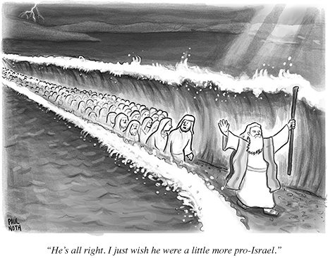 Great cartoon from the #NewYorker. #proisrael
