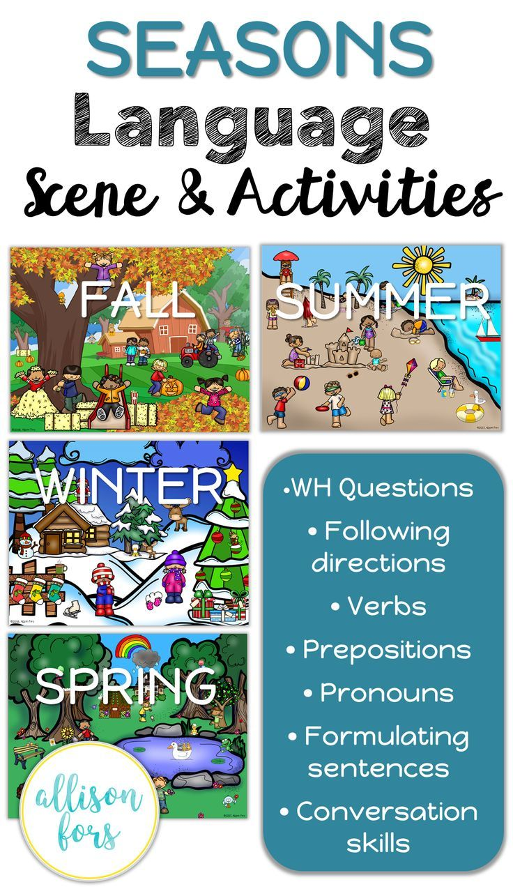 Engaging seasons scenes and activities for WH questions, following directions, verbs, prepositions, pronouns, sentence formulation, and conversation skills. Perfect for mixed groups speech therapy or classrooms!