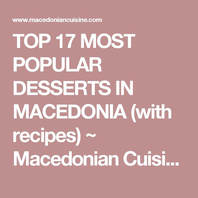 TOP 17 MOST POPULAR DESSERTS IN MACEDONIA (with recipes) ~ Macedonian Cuisine