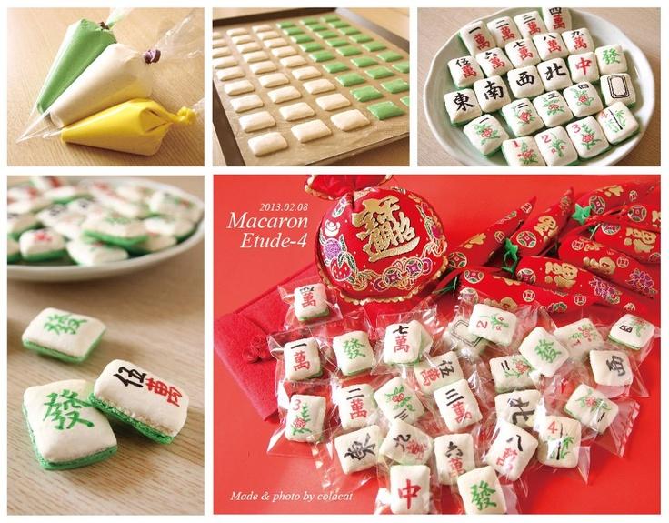 Chinese Mahjong Macaron Copyright (c) Colacat