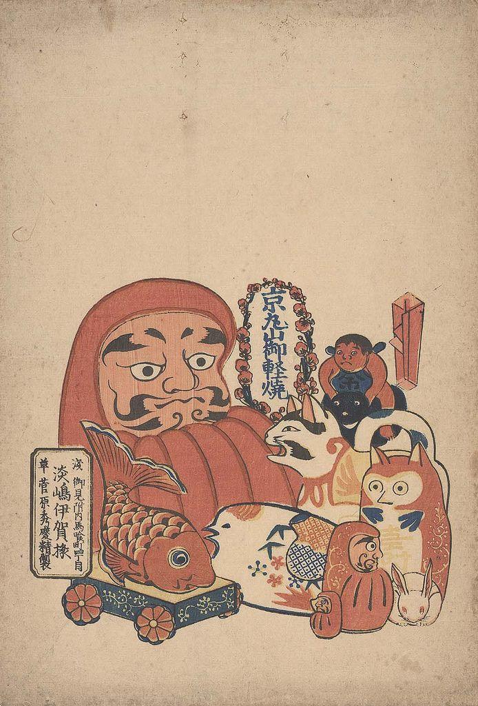 Kyō maruyama okaruyaki / Lightly baked confection by Kyō maruyama, late XIX drug ad