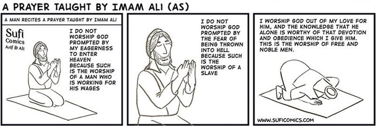 A Prayer taught by Imam Ali - Sufi Comics