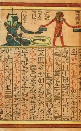 The Egyptian Book of the Dead Essay Sample
