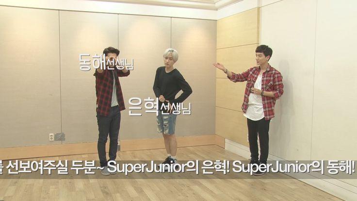 Super Junior The 7th Album 'MAMACITA' Music Video Event!! - MAMACITA Dan...