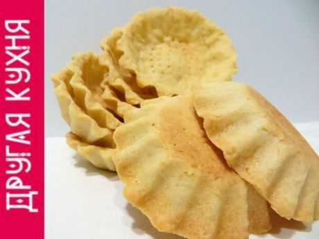 Идеальное тесто для тарталеток. Как сделать тарталетки для салатов и закусок - Простые рецепты Овкусе.ру