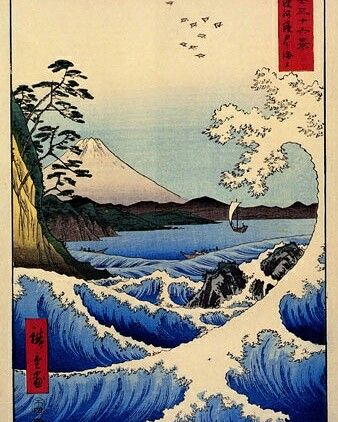 56 views of Mount Fujiyama by Hiroshige...   #japanesewoodblock #japanese #hiroshige #mountfuji #workart #artprintsforsale #followme #woodblock #canvas